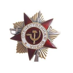 Tēvijas kara 2.pakāpes ordenis NR.546694