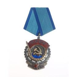 """Apbalvojums """"Darba sarkanā karoga ordenis"""" Nr. 1044744"""