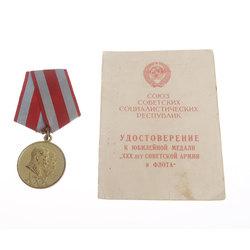 Padomju armijas un flotes 30. gadadienas piemiņas medaļa ar apliecību