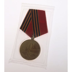Medaļa 50 gadu kopš uzvaras Tēvijas karā oriģinālajā iepakojumā