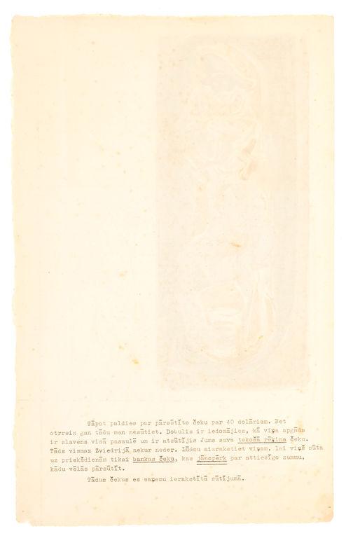 Vēstule Ziedonim Ligeram