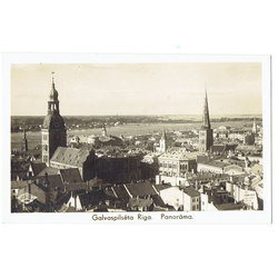 Fotogrāfija-atklātnīte ''Galvaspilseta Rīga. Panorāma''