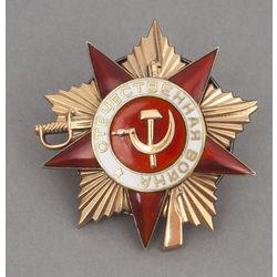 Tēvijas kara 1. pakāpes ordenis