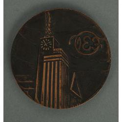 Bronzas galda medaļa Valsts Elektrotehniskajai rūpnīcai VEF 60 gadi