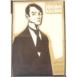 Par godu Jēkaba Kazaka izstadei 1970