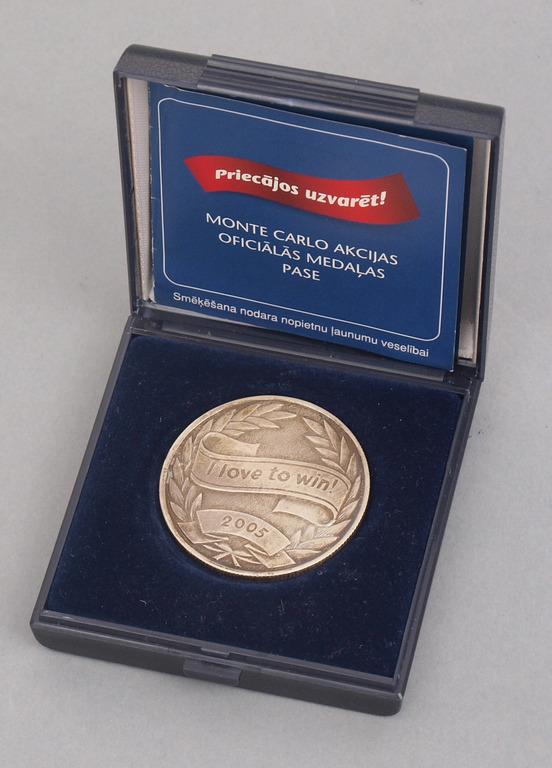 Monte Carlo akcijas oficiālā medaļa, 2005