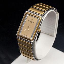 Sieviešu rokaspulkstenis