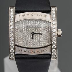 Baltā zelta pulkstenis ar briljantiem un ādas siksniņu