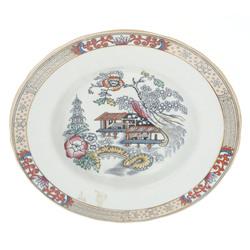 Fajansa šķīvis