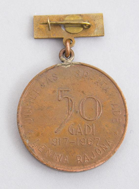 1917-1967 Jubilejas Spartakiāde