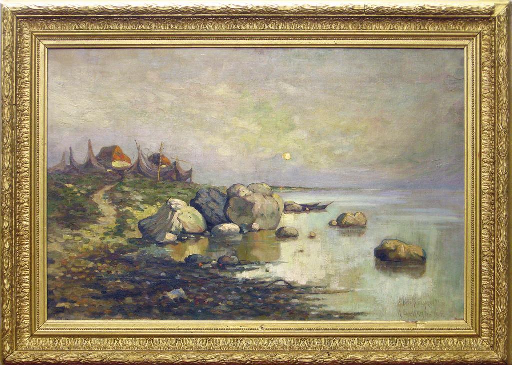 Jūras krasts