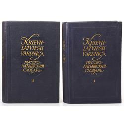Krievu-Latviešu vārdnīca I-II sējums