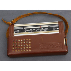 Pocket radio with leather bag Etiud-2(этюд-2)