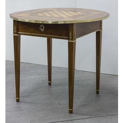 Šaha galds