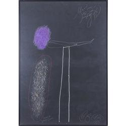 Человек с фиолетовой головой