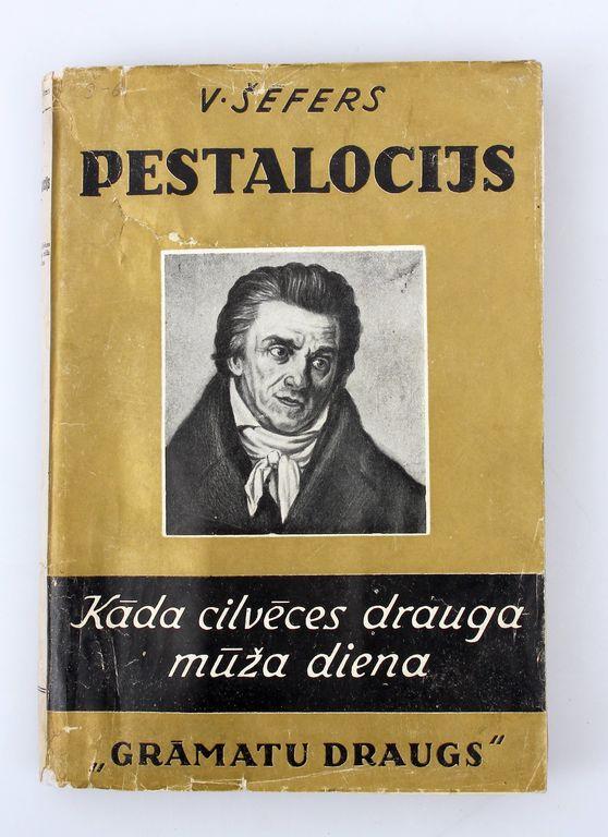 оригинальной издательство грамату драугс картинки совсем безобидное