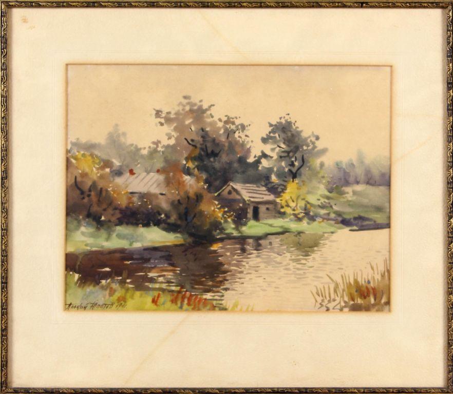 Māja pie ūdens