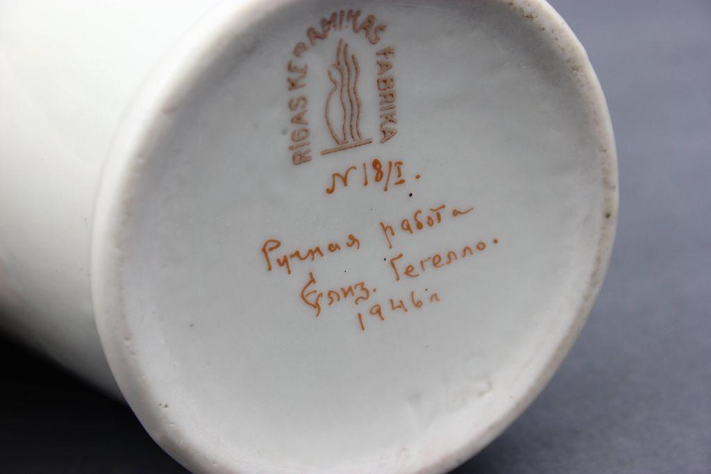 Rīgas Keramikas fabrikas porcelāna vāze
