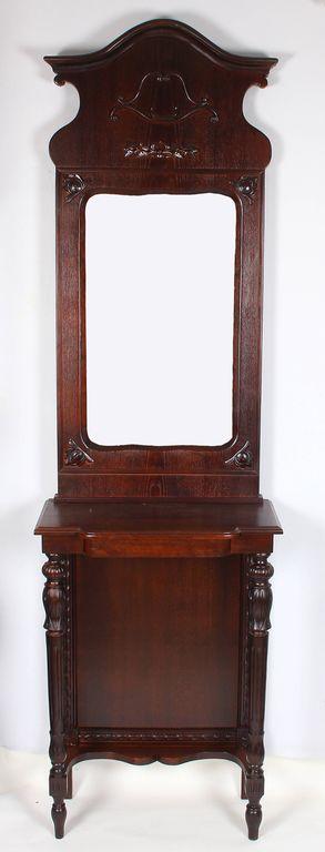 Priekšnama spogulis