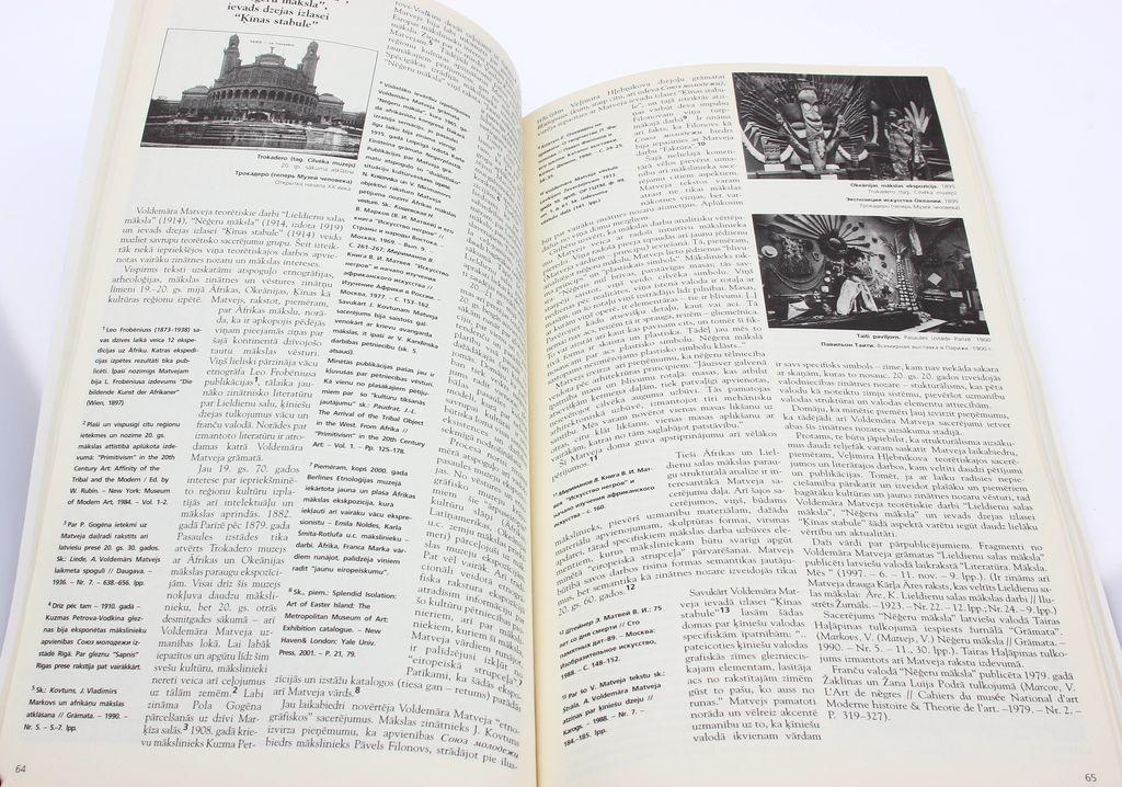 Voldemārs Matvejs(Raksti, darbu katalogs, sarakste)