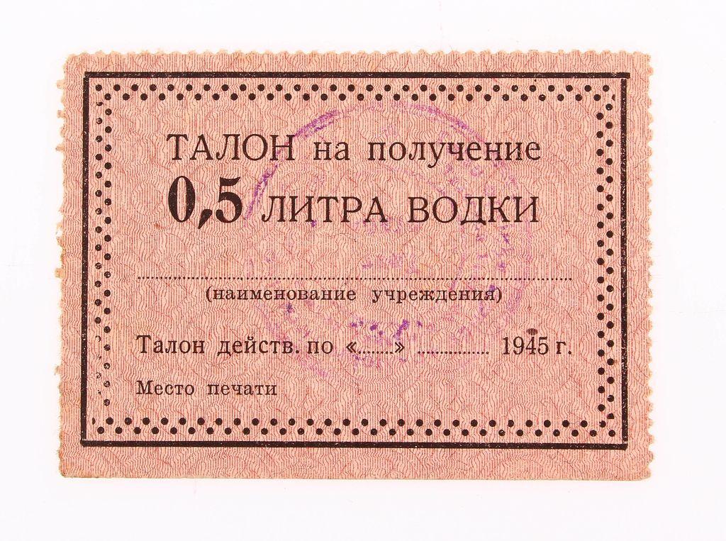 0.5 litru vodkas talons