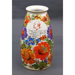 Porcelāna vāze ar veltījuma uzrakstu