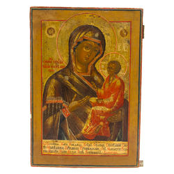 Hand painted wooden icon with guilding