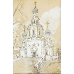 Katedrāle