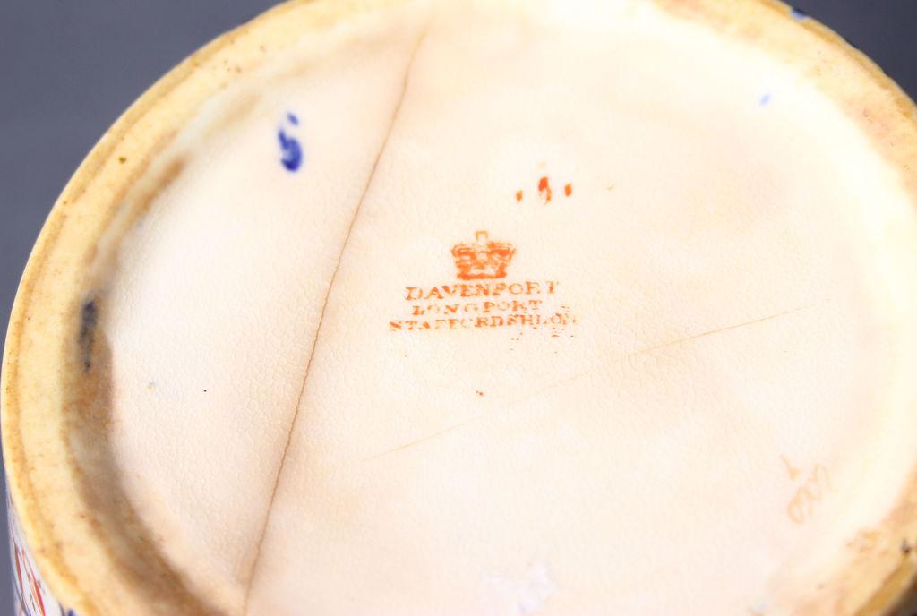 Porcelāna spainītis ar metāla apdari