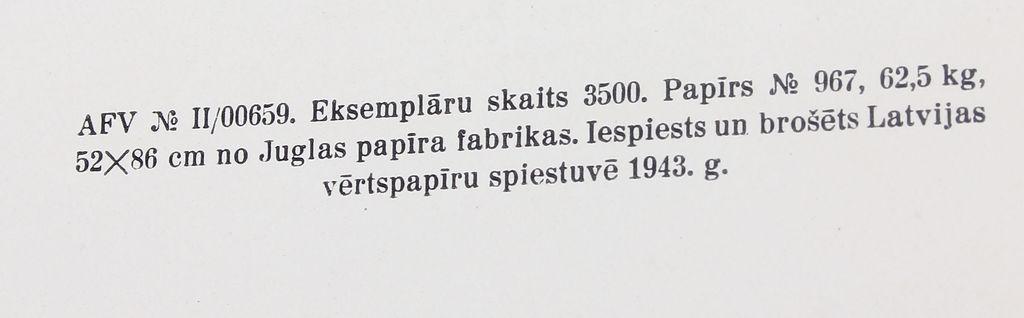 Jānis Siliņš