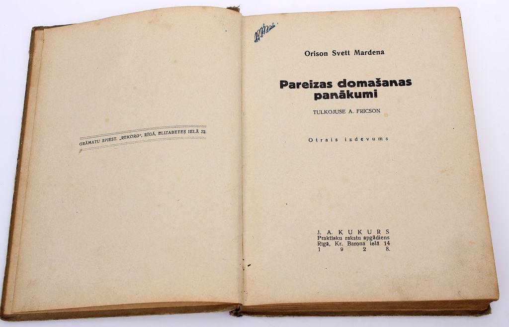 Orison Svett Mardena, Pareizas domāšanas panākumi