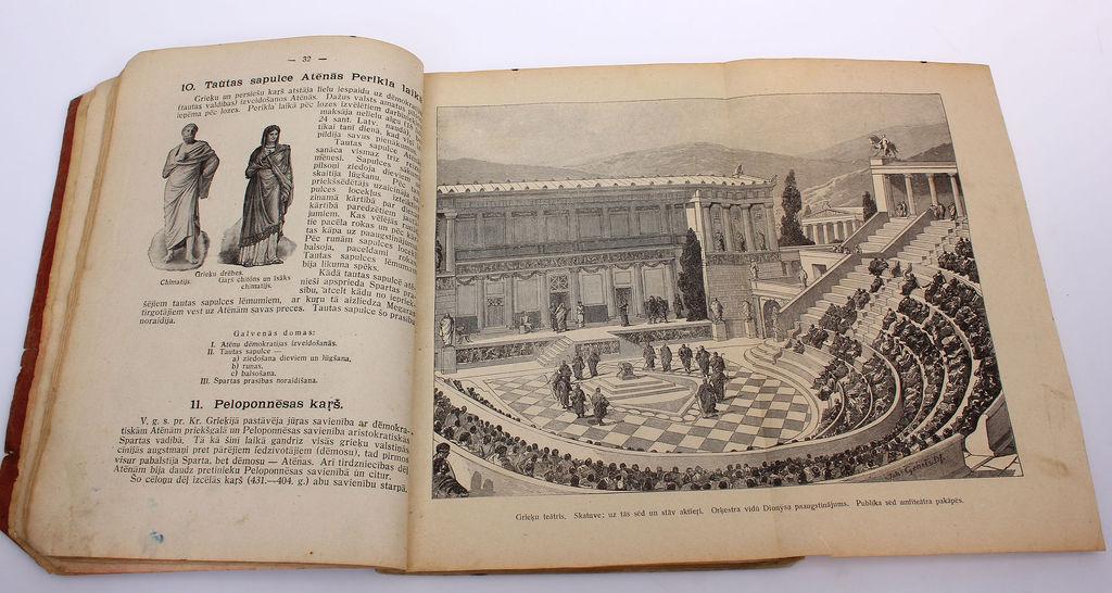 P.Dreimanis, Vispārīgā vēsture (1.daļa)