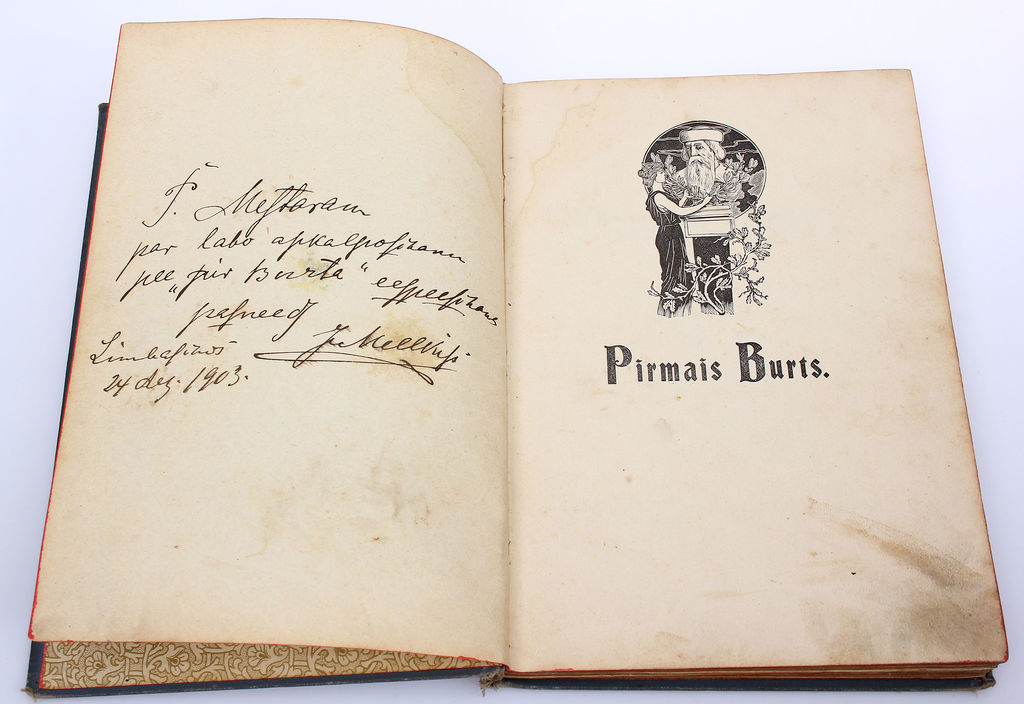 Melnais Alksnis, Pirmais burts(literārs krājums)