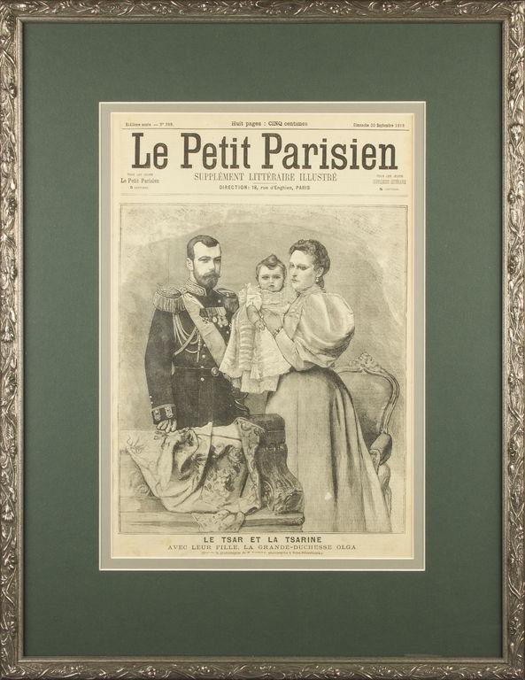 1896. gada avīzes
