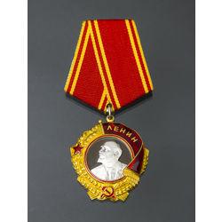 Ļeņina ordenis