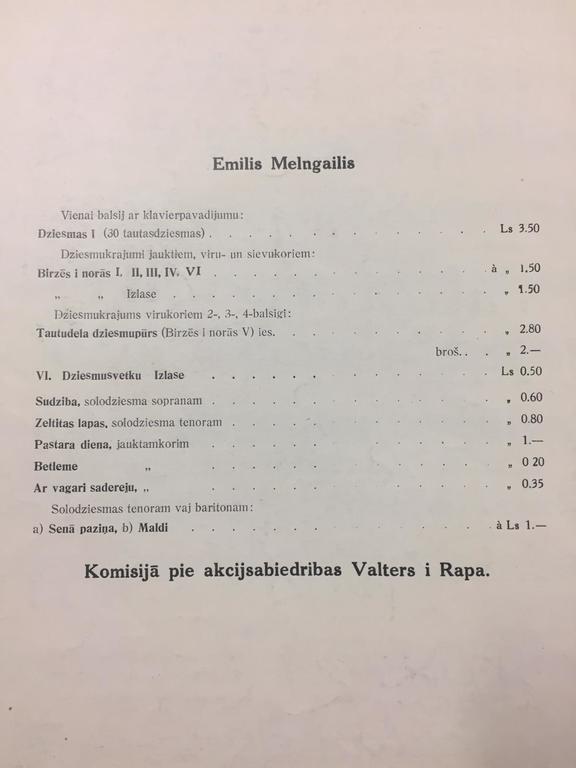 Emilis Melngailis