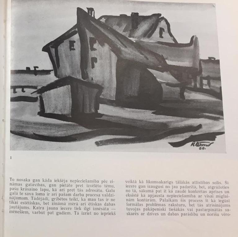 Romis Bēms, Akvareļi