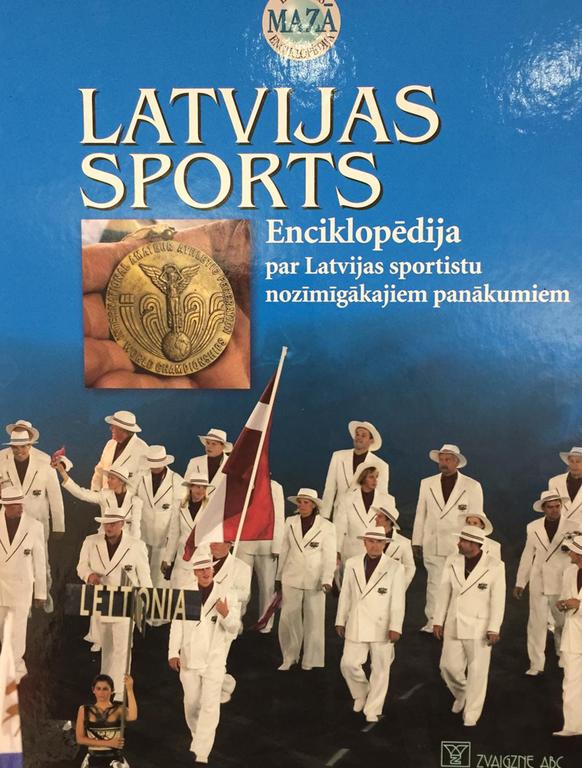Divas grāmatas - Enciklopēdija