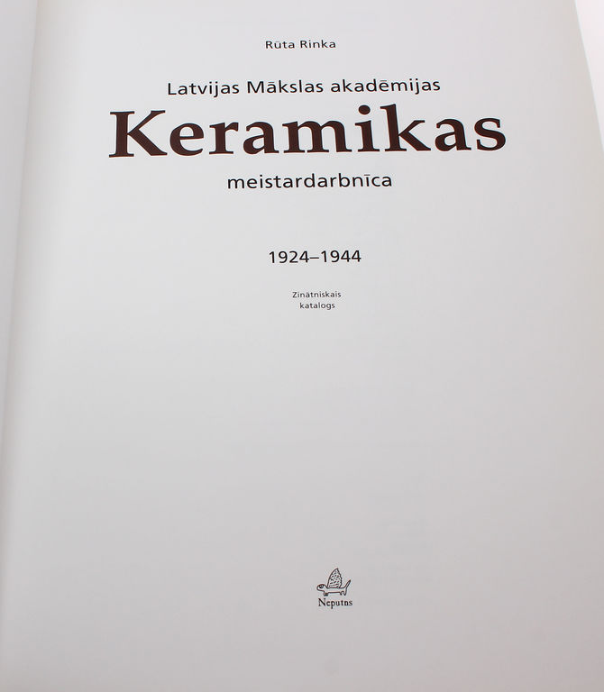 Zinātniskais katalogs