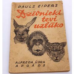 Pauls Eipers, Dzīvnieki tevi uzlūko