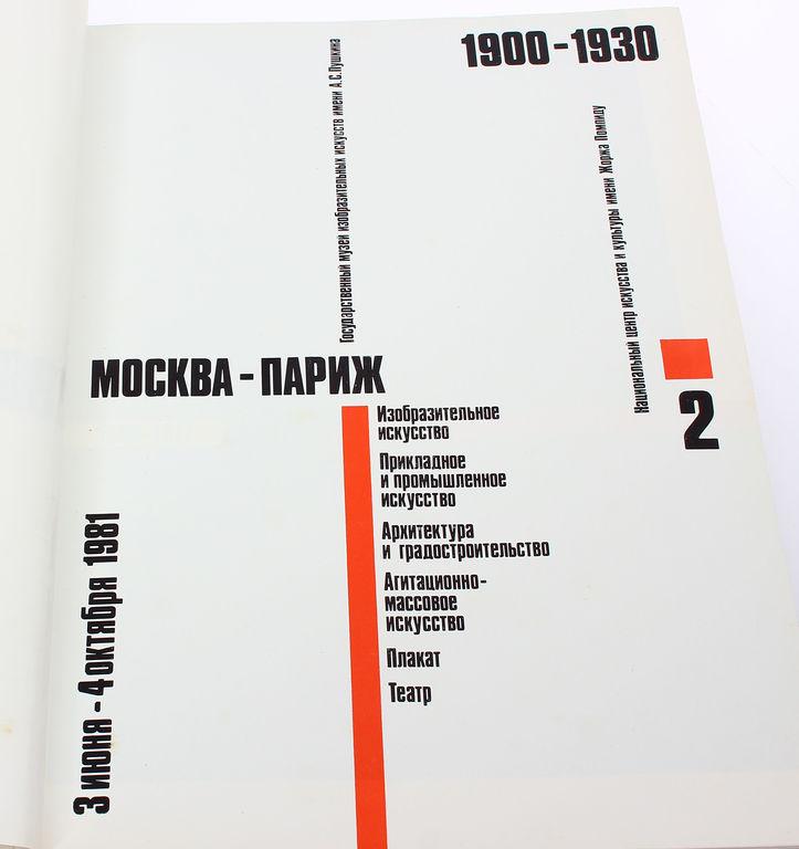 Reprodukciju katalogs