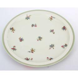 Декоративня фарфоровая тарелка
