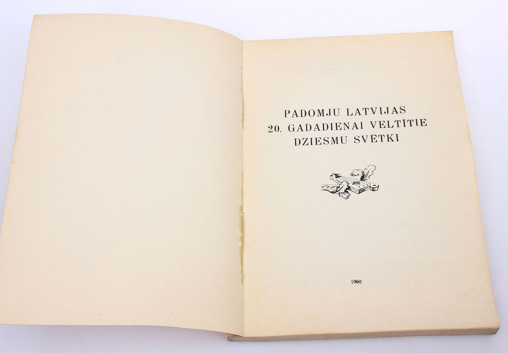 Padomju Latvijas 20.gadadienai veltītie Dziesmu svētki 1940-1960