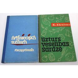 2 grāmatas —