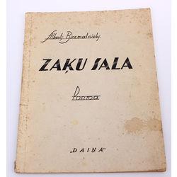 Zaķu sala(поэме), Alberts Birzmalnieks