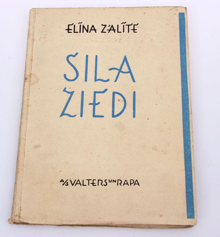 Elīna Zālīte, Sila ziedi