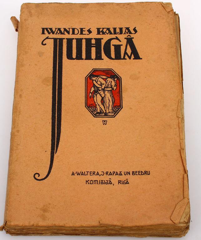 Īvandes Kaija, Jūgā(romāns)