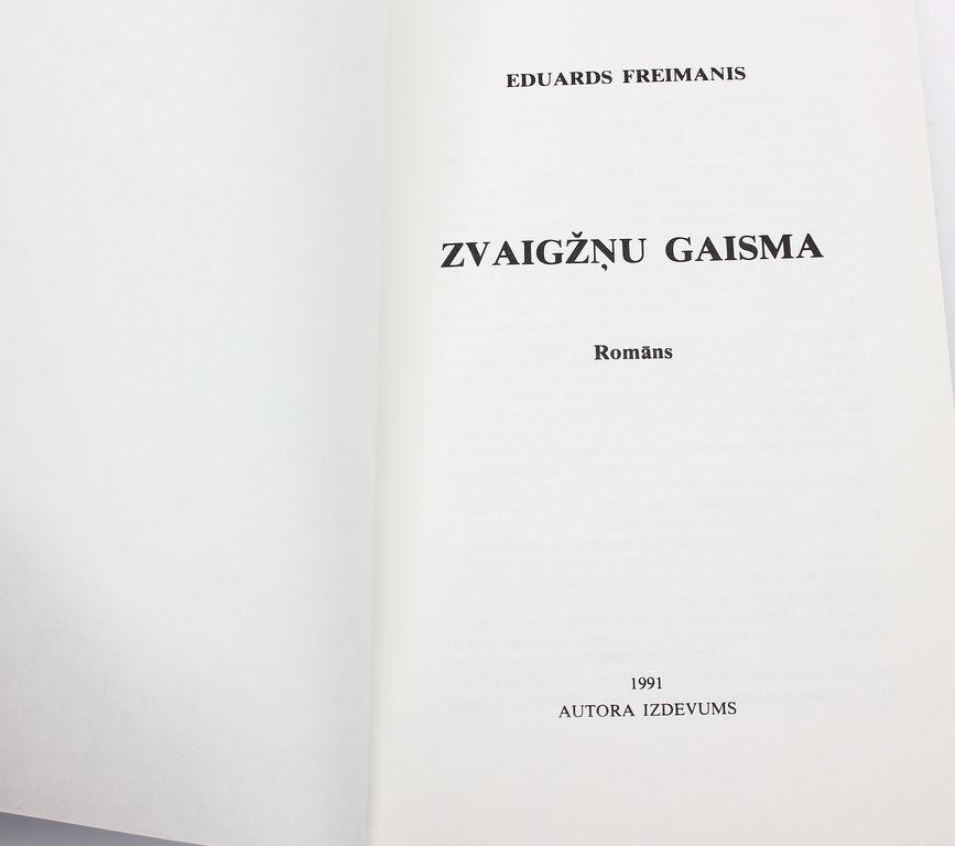 Eduards Freimanis, Zvaigžņu gaisma