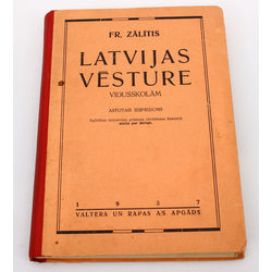 Fr.Zālītis, Latvijas vēsture vidusskolām