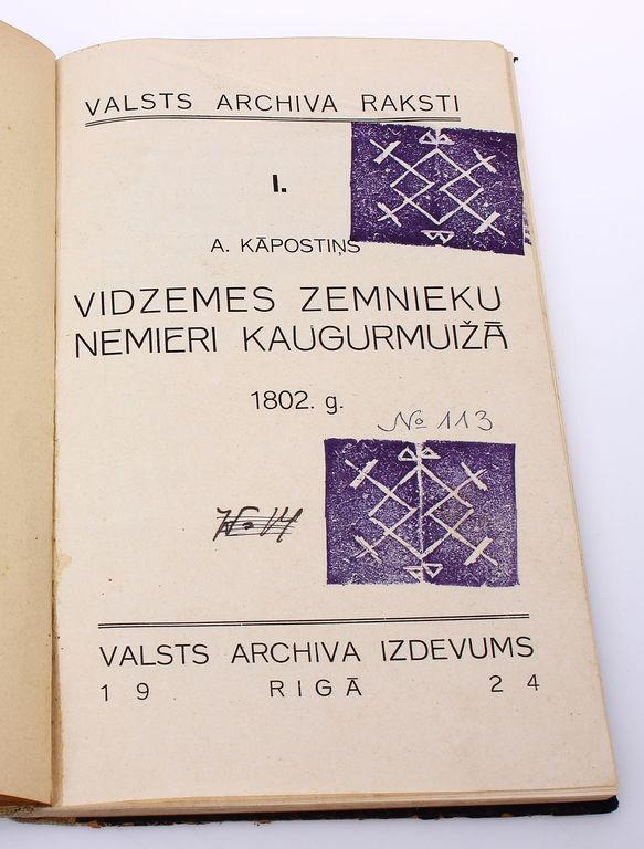 A.Kāpostiņš, Vidzemes zemnieku nemieri Kauguros 1802.g.